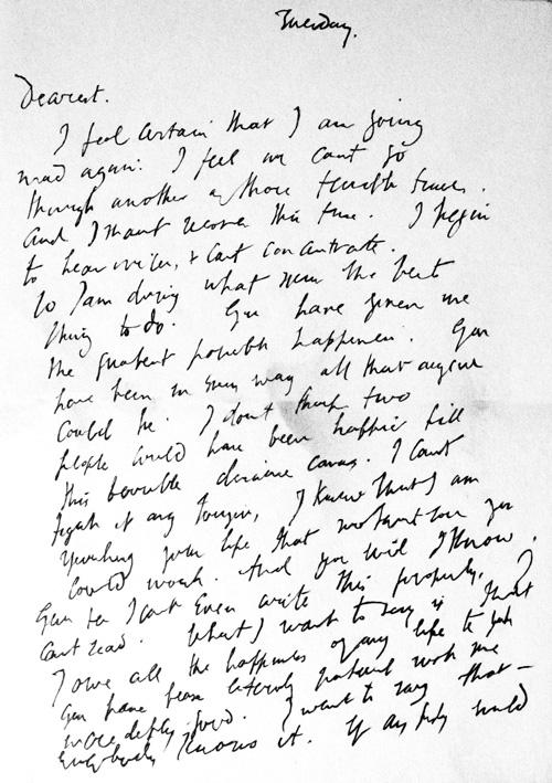virginia_suicide_letter